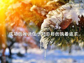国庆节祝福语最简单的