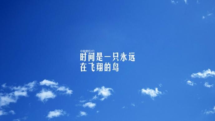 七夕快乐祝福语