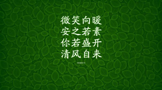 裴多菲经典语录