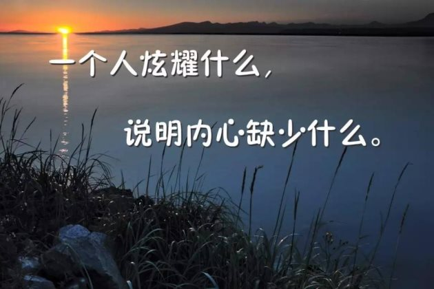 2019祝福语简短