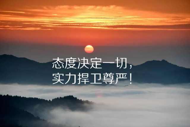 父亲节祝福语诗句