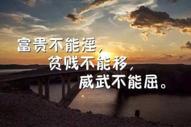 中国梦格言