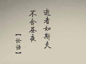 悲彼东山诗