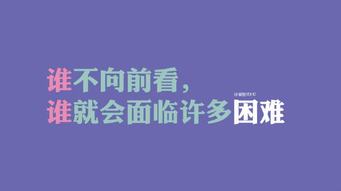 国庆祝福国家的语