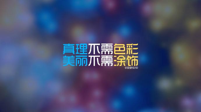 中秋节祝福诗句古诗