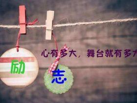 教师节祝福语简短15字